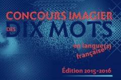 concours_imagier_10mots_500x330